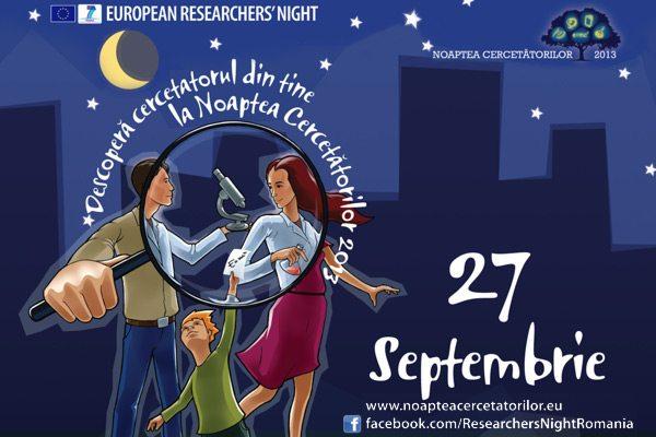 noaptea_cercetatorilor