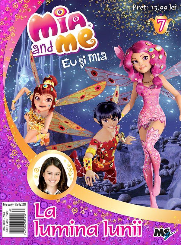 eu_si_mia_DVD