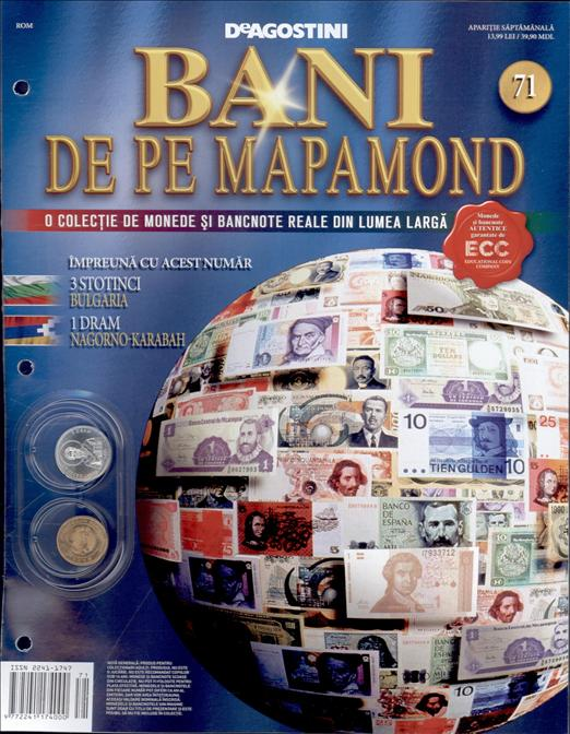 bani-de-pe-mapamond-romania-cover-nr-71-2014