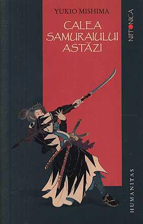 calea-samuraiului-astazi