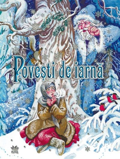 coperta_povesti_de_iarna