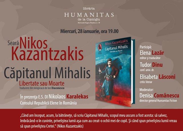 seara-nikos-kazantzakis