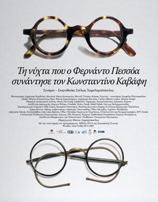 The-Night-Fernando-Pessoa-Met-Constantine-Cavafy1