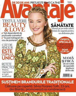 avantaje-iunie-2015