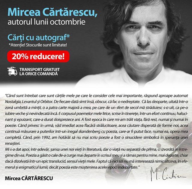 cartarescu-libris