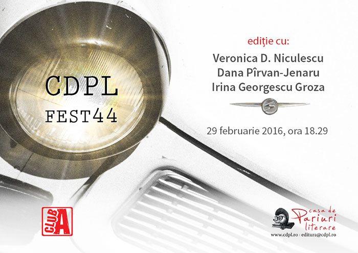 cdpl-fest-44