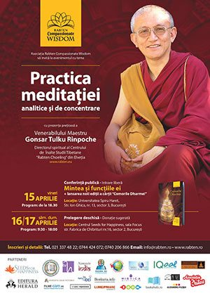 gonsar rinpoche