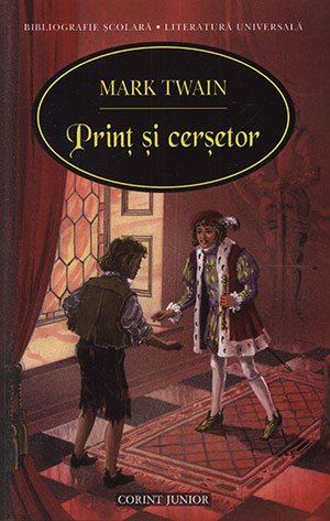 print-si-cersetor
