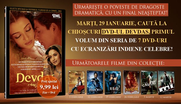 lp-filme-indiene1